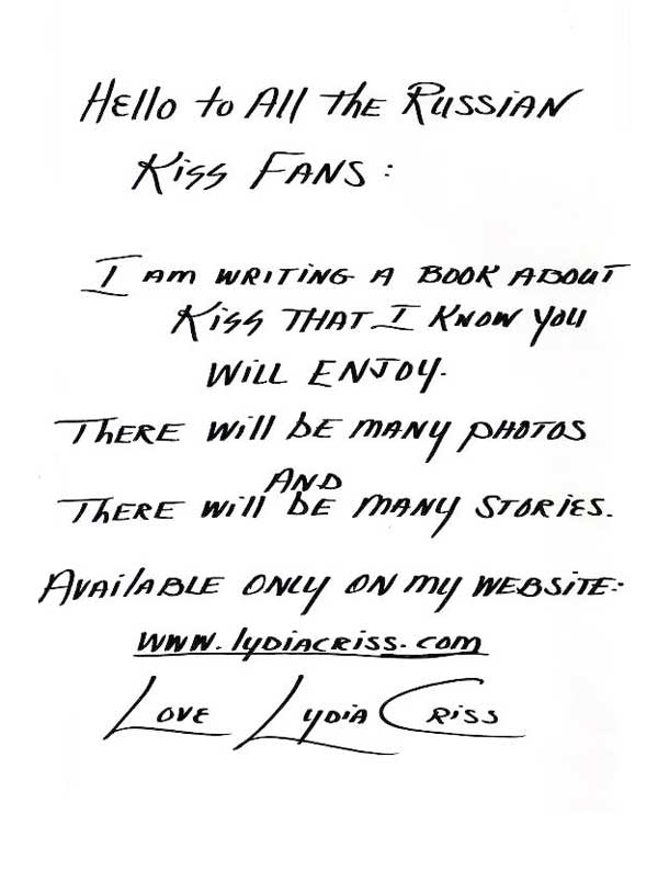 lydia criss sealed with a kiss pdf